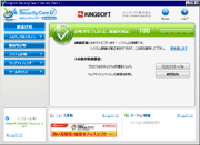 Kingsoft Internet Security U